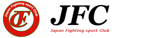 JFC (Japan Fighting sport Club)